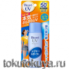 Kao Biore UV Sunscreen Perfect Milk Waterproof Face Body Солнцезащитное молочко  SPF50+ PA++++ 40мл