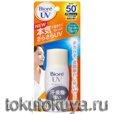KAO Biore UV Perfect Face Milk Санскрин для лица SPF50 + / PA ++++ 30мл