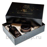 Набор Holika Black Caviar Anti-Wrinkle Skin Care Set с черной икрой